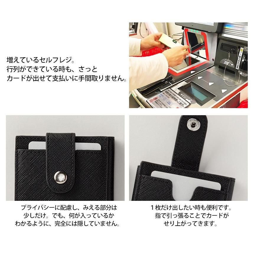 財布 二つ折り メンズ キャッシュレス 薄い財布 革 本革 ミニマリスト 小銭入れ付き  キーケース 一体型 コインケース 外側 ミニ財布 小さい財布  薄型 wide02 08