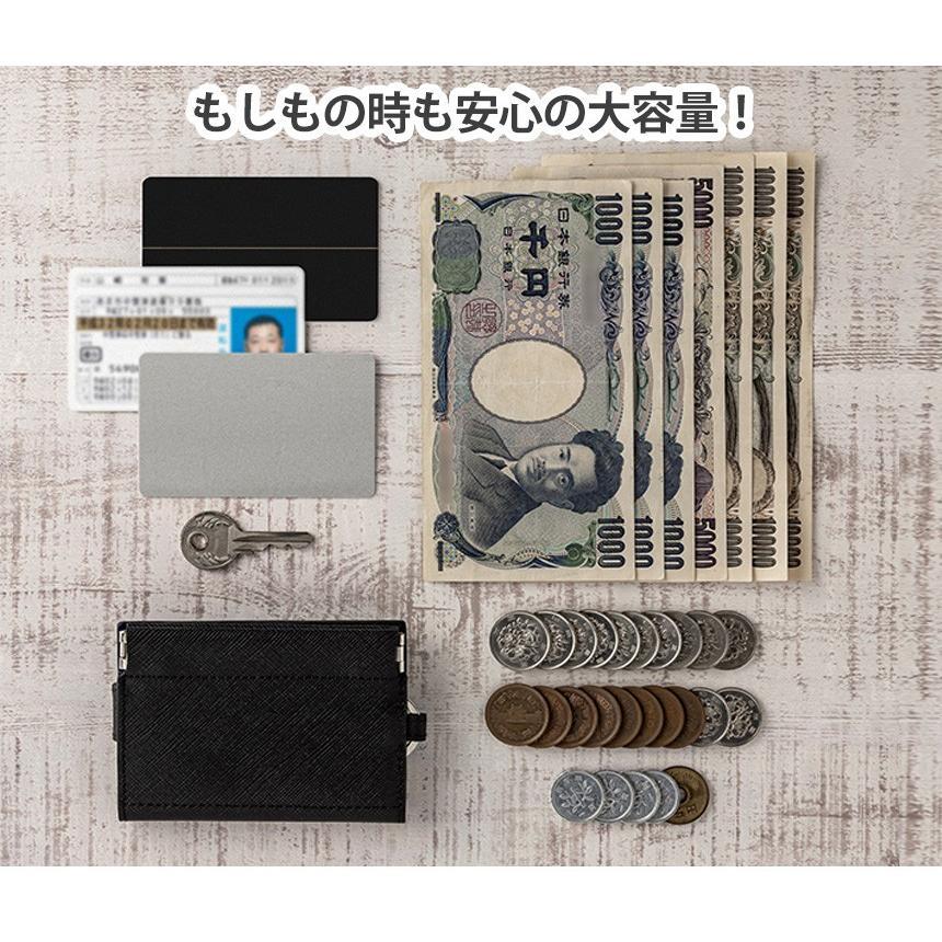 財布 二つ折り メンズ キャッシュレス 薄い財布 革 本革 ミニマリスト 小銭入れ付き  キーケース 一体型 コインケース 外側 ミニ財布 小さい財布  薄型 wide02 10