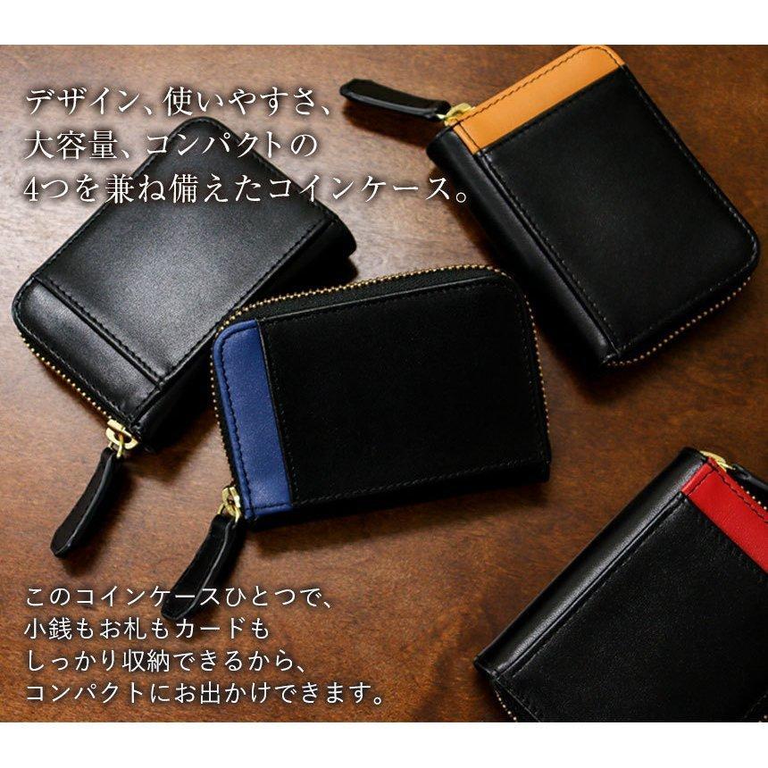 ミニ財布 小銭入れ キャッシュレス財布 コインケース メンズ 大容量 コンパクト 高級 男性用 紳士財布 カードが入る 革 小型 30代 40代 78391-50|wide02|02