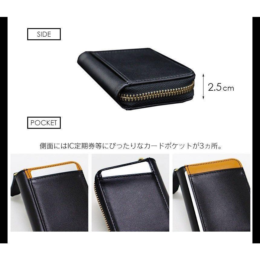 ミニ財布 小銭入れ キャッシュレス財布 コインケース メンズ 大容量 コンパクト 高級 男性用 紳士財布 カードが入る 革 小型 30代 40代 78391-50|wide02|15