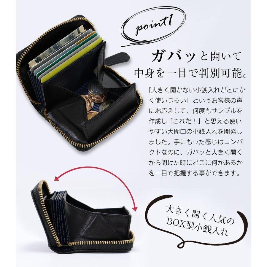 ミニ財布 小銭入れ キャッシュレス財布 コインケース メンズ 大容量 コンパクト 高級 男性用 紳士財布 カードが入る 革 小型 30代 40代 78391-50|wide02|06