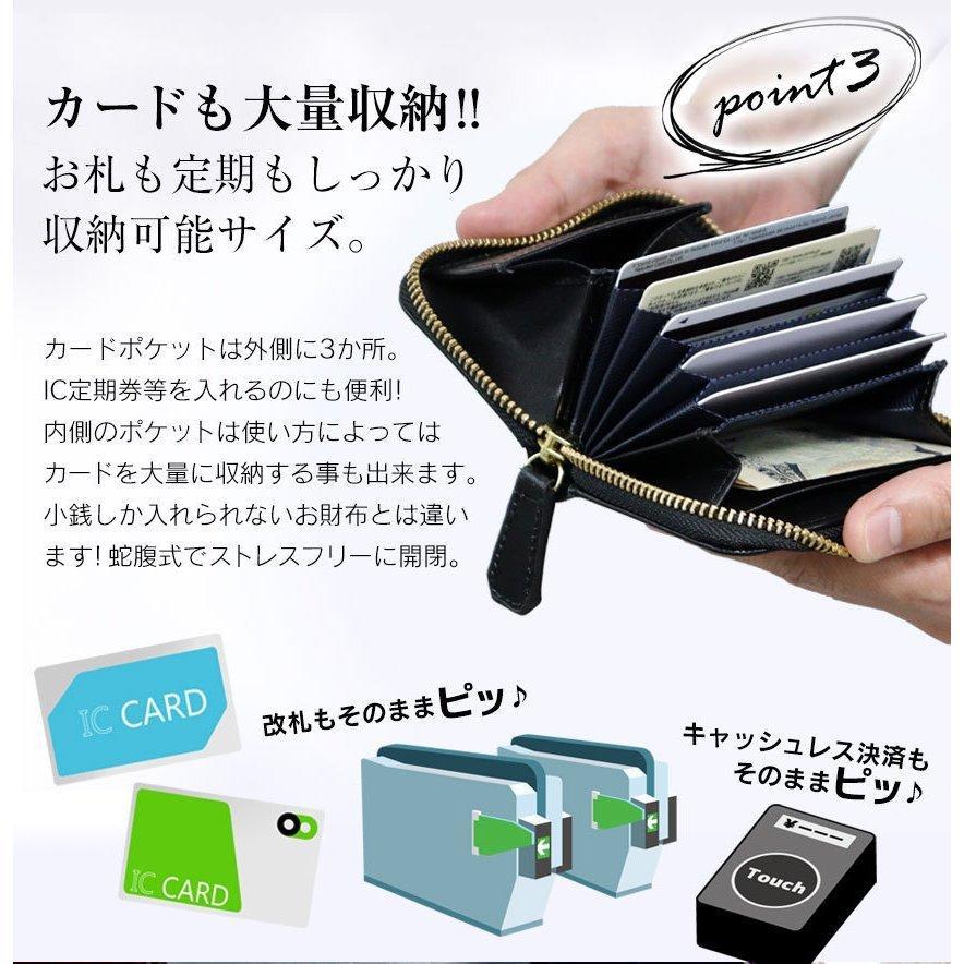 ミニ財布 小銭入れ キャッシュレス財布 コインケース メンズ 大容量 コンパクト 高級 男性用 紳士財布 カードが入る 革 小型 30代 40代 78391-50|wide02|08