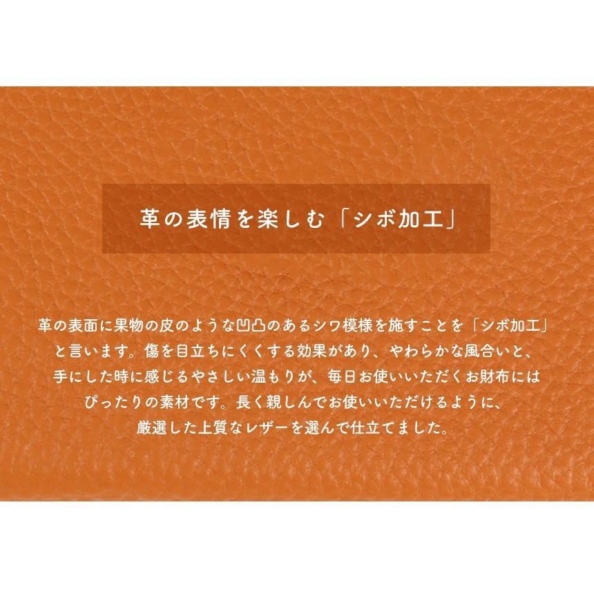 財布 レディース 三つ折り 革 ミニ財布 本革 女性用 婦人用 ミニマリスト 可愛い 20代 30代 40代 小さい財布 使いやすい 牛革 ギフト ホワイトデープレゼント|wide02|11