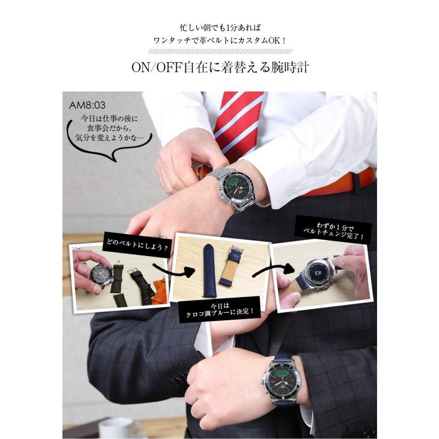 腕時計 メンズ 電波ソーラー メタルバンド 紳士腕時計 アナログ 男性用 ベルト交換可能 デジアナ デジタル おしゃれ かっこいい ティミット ホワイトデーギフト wide02 11