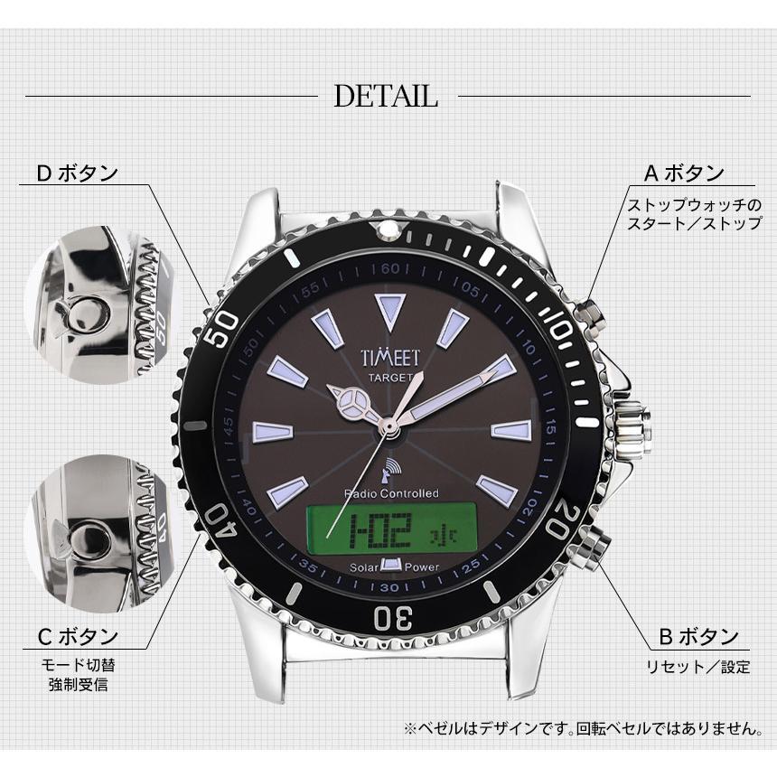腕時計 メンズ 電波ソーラー メタルバンド 紳士腕時計 アナログ 男性用 ベルト交換可能 デジアナ デジタル おしゃれ かっこいい ティミット ホワイトデーギフト wide02 12