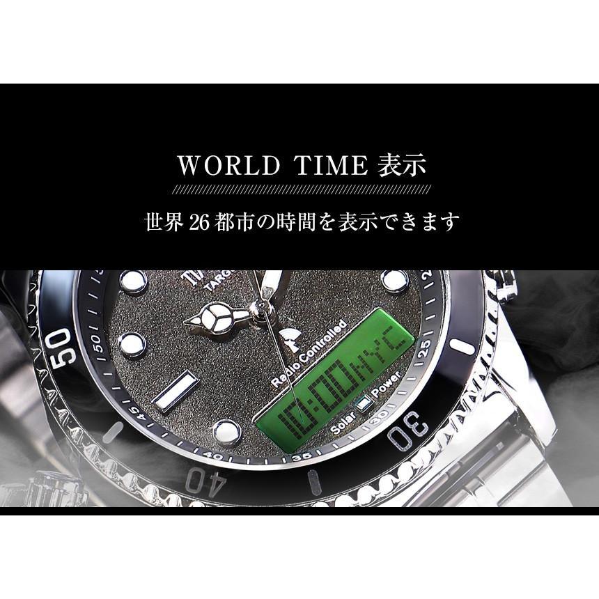 腕時計 メンズ 電波ソーラー メタルバンド 紳士腕時計 アナログ 男性用 ベルト交換可能 デジアナ デジタル おしゃれ かっこいい ティミット ホワイトデーギフト wide02 14