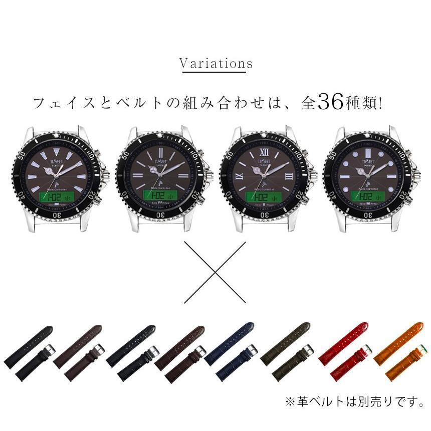 腕時計 メンズ 電波ソーラー メタルバンド 紳士腕時計 アナログ 男性用 ベルト交換可能 デジアナ デジタル おしゃれ かっこいい ティミット ホワイトデーギフト wide02 17