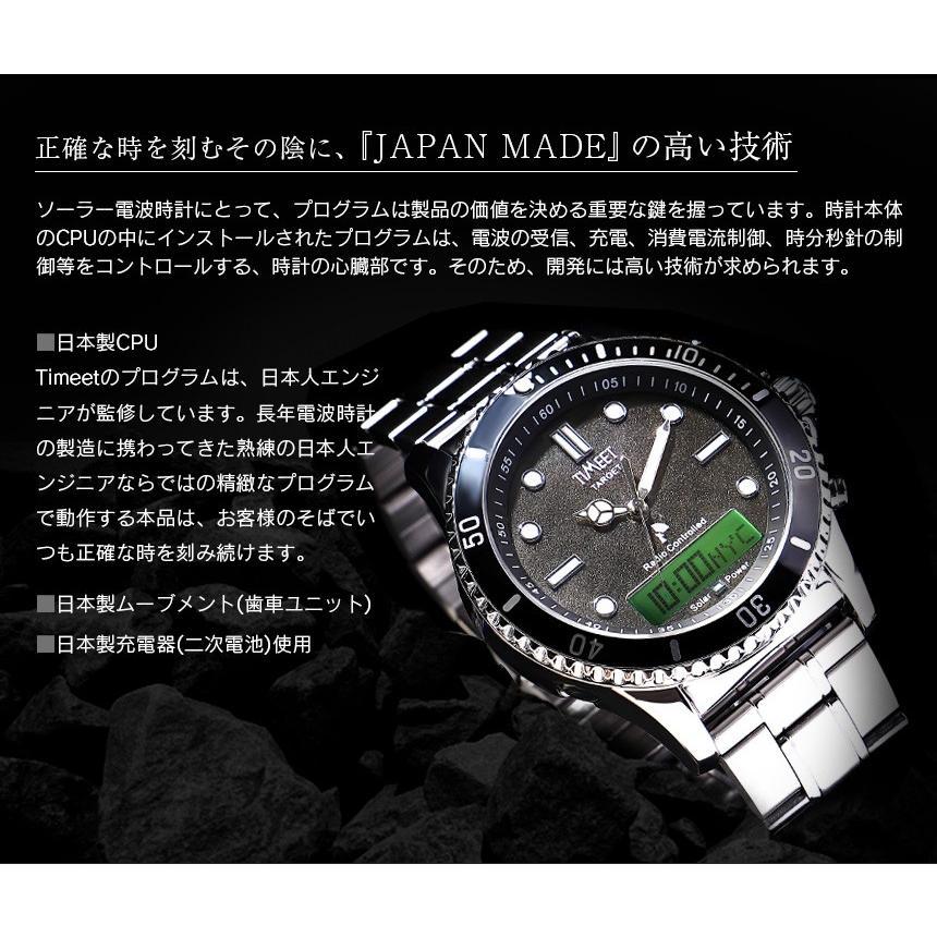 腕時計 メンズ 電波ソーラー メタルバンド 紳士腕時計 アナログ 男性用 ベルト交換可能 デジアナ デジタル おしゃれ かっこいい ティミット ホワイトデーギフト wide02 18