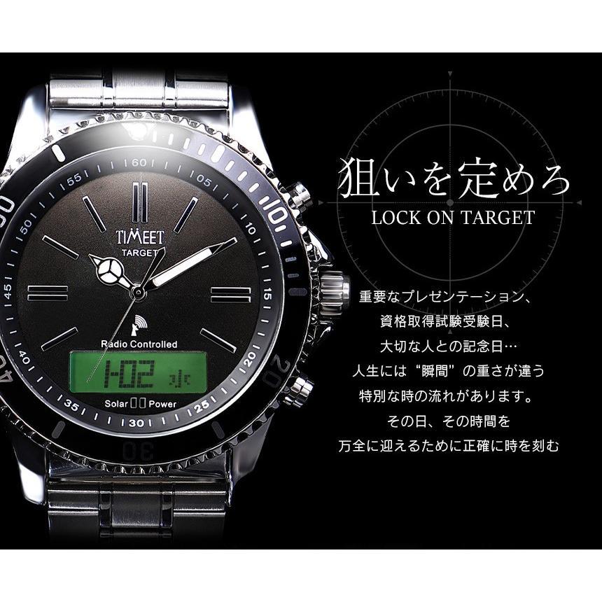 腕時計 メンズ 電波ソーラー メタルバンド 紳士腕時計 アナログ 男性用 ベルト交換可能 デジアナ デジタル おしゃれ かっこいい ティミット ホワイトデーギフト wide02 03