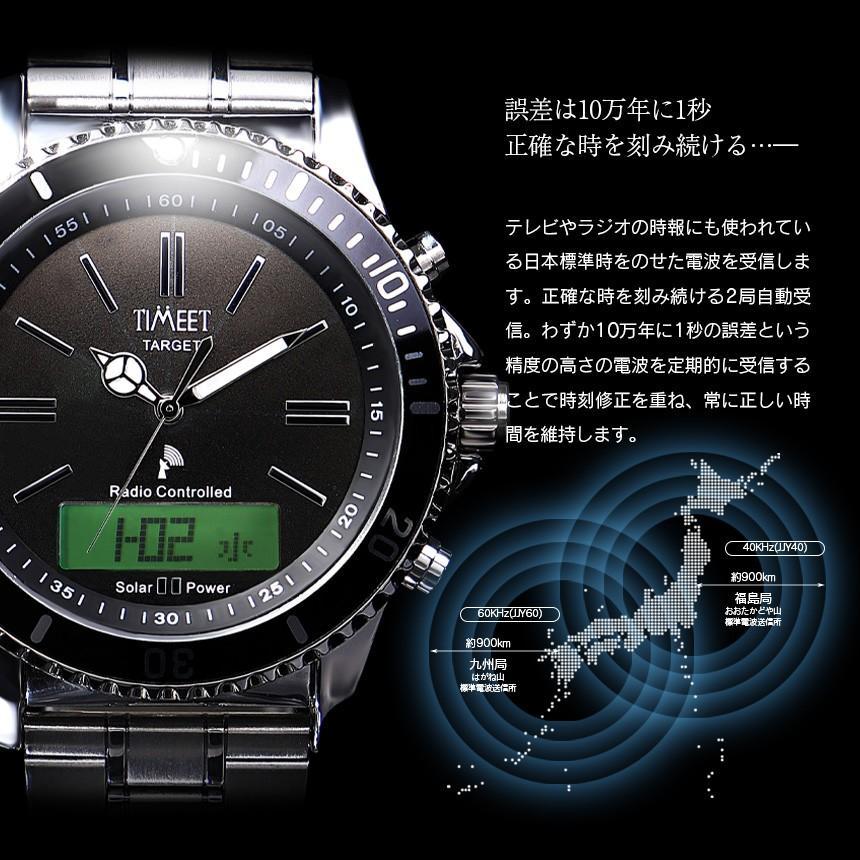 腕時計 メンズ 電波ソーラー メタルバンド 紳士腕時計 アナログ 男性用 ベルト交換可能 デジアナ デジタル おしゃれ かっこいい ティミット ホワイトデーギフト wide02 07