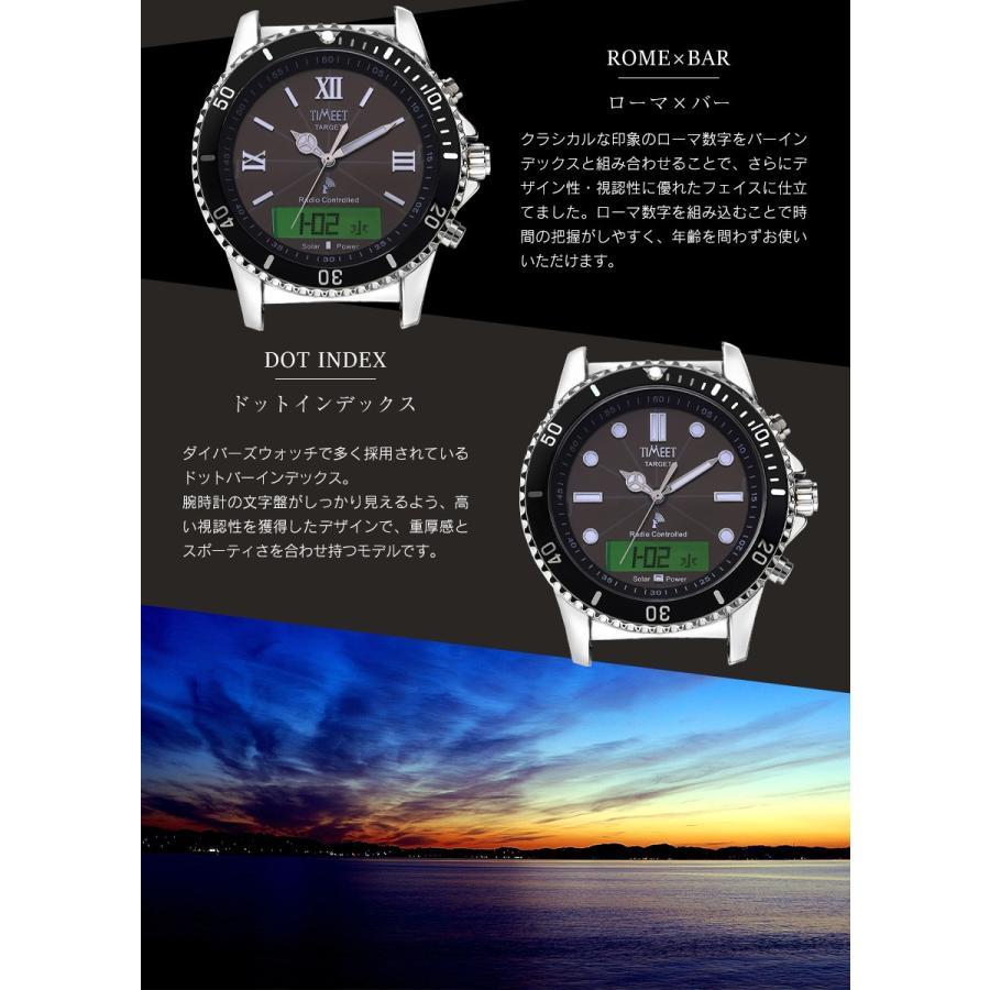腕時計 メンズ 電波ソーラー メタルバンド 紳士腕時計 アナログ 男性用 ベルト交換可能 デジアナ デジタル おしゃれ かっこいい ティミット ホワイトデーギフト wide02 09