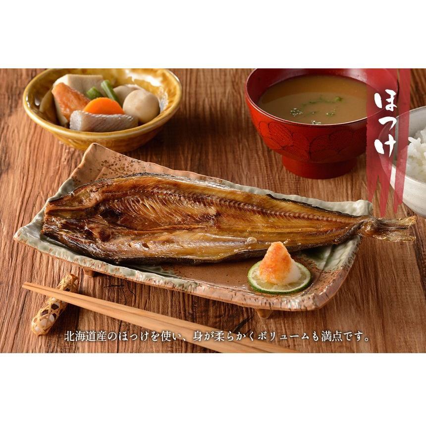 お中元 ギフト 2021 実用的 干物 骨ごと まるとっと レンジ 無添加 減塩 国産 セット 詰め合わせ 魚 大容量 まとめ買い 干物セット 78936|wide02|04