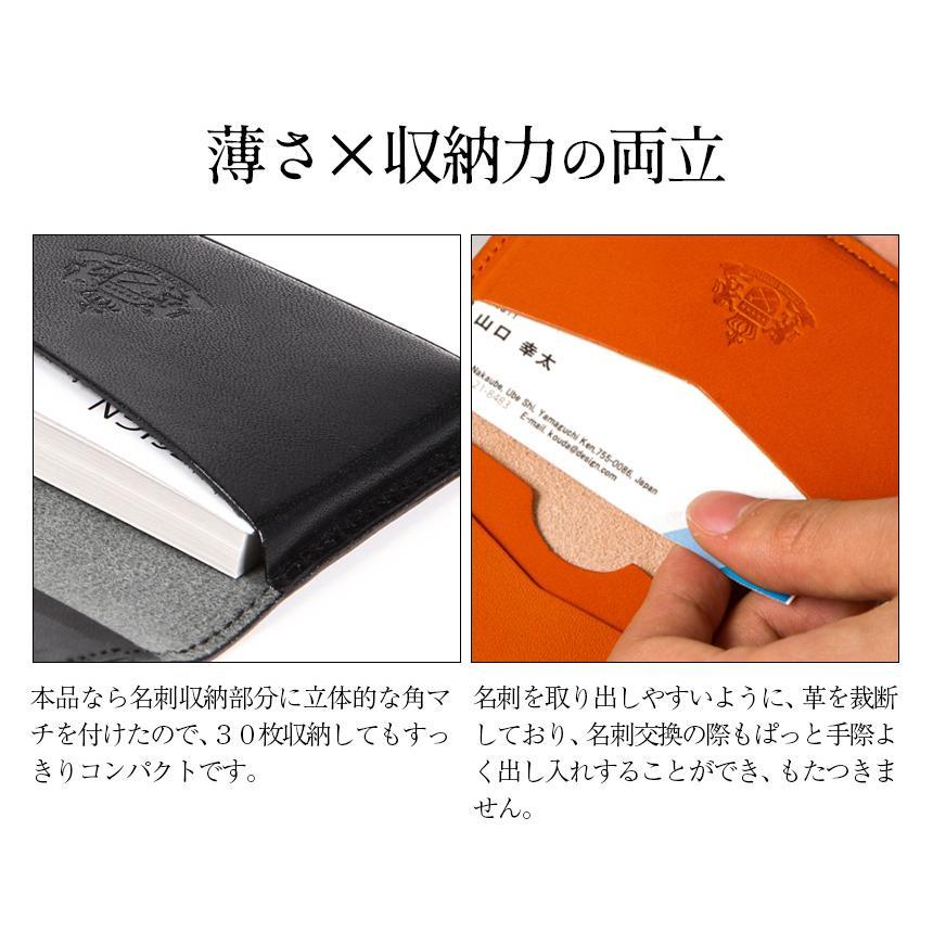 栃木レザー 名刺入れ 革 カードケース 名刺ケース 定期入れ メンズ レディース 薄い 薄型 日本製 国産 ヌメ革|wide02|10