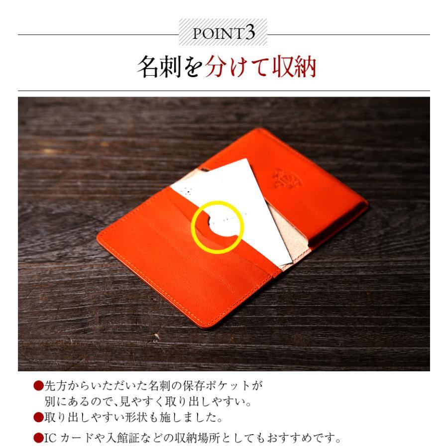 栃木レザー 名刺入れ 革 カードケース 名刺ケース 定期入れ メンズ レディース 薄い 薄型 日本製 国産 ヌメ革|wide02|11