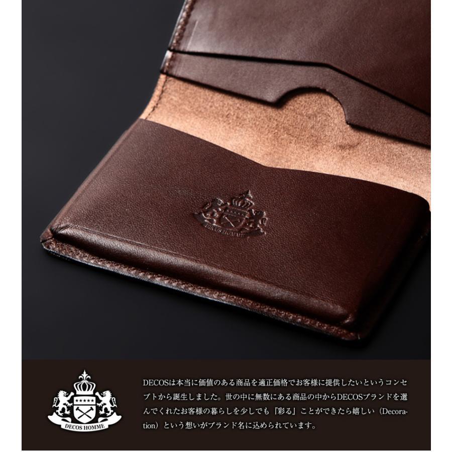 栃木レザー 名刺入れ 革 カードケース 名刺ケース 定期入れ メンズ レディース 薄い 薄型 日本製 国産 ヌメ革|wide02|02