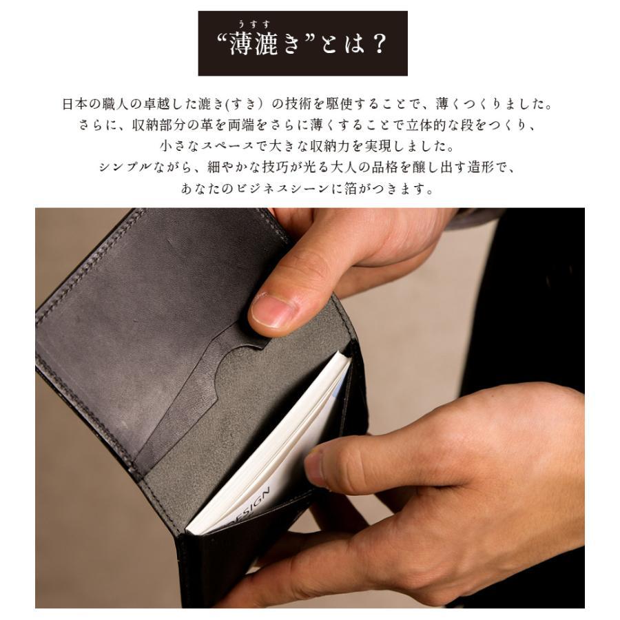 栃木レザー 名刺入れ 革 カードケース 名刺ケース 定期入れ メンズ レディース 薄い 薄型 日本製 国産 ヌメ革|wide02|05