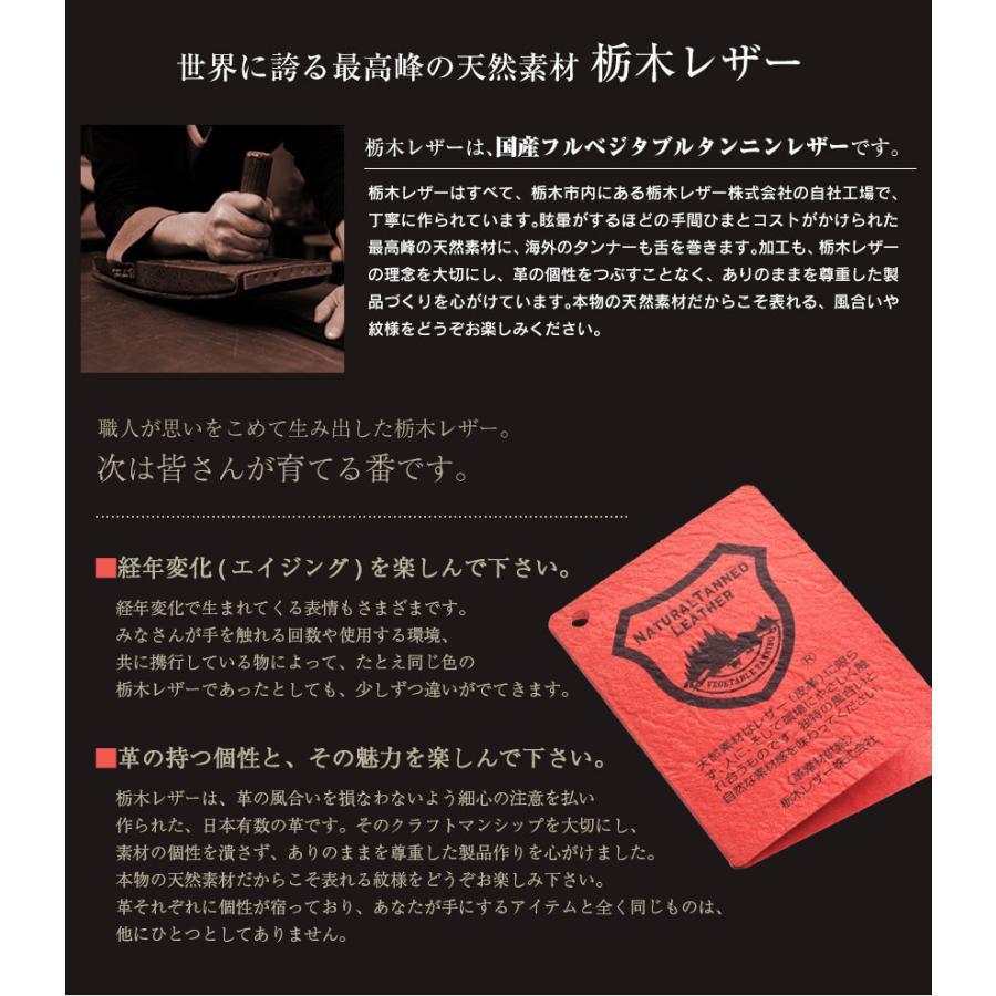 栃木レザー 名刺入れ 革 カードケース 名刺ケース 定期入れ メンズ レディース 薄い 薄型 日本製 国産 ヌメ革|wide02|08