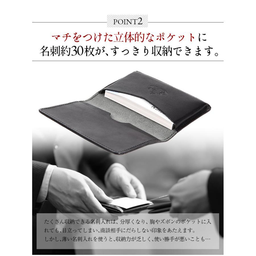 栃木レザー 名刺入れ 革 カードケース 名刺ケース 定期入れ メンズ レディース 薄い 薄型 日本製 国産 ヌメ革|wide02|09