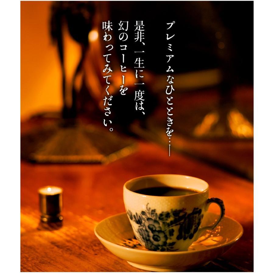 コーヒー コーヒー豆 10g コピルアク コピルアック ジャコウネコ 1袋 野生 インドネシア産 冬 ギフト お歳暮 クリスマスプレゼント|wide02|14