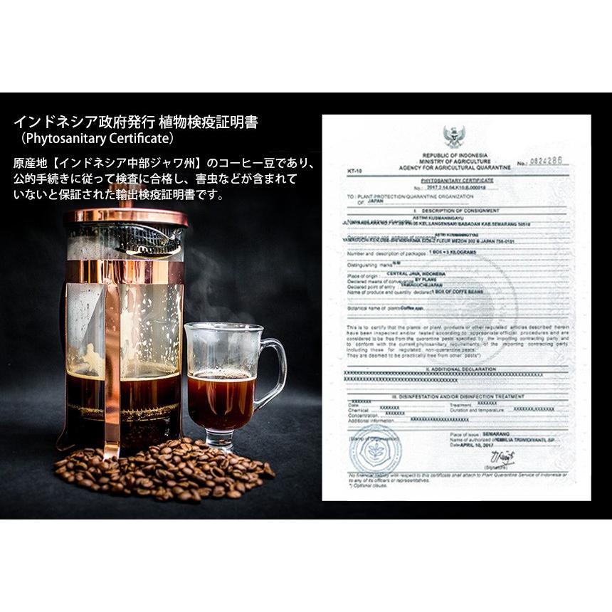 コーヒー コーヒー豆 10g コピルアク コピルアック ジャコウネコ 1袋 野生 インドネシア産 冬 ギフト お歳暮 クリスマスプレゼント|wide02|08