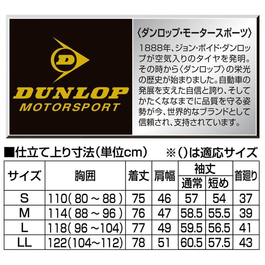 ダンロップモータースポーツ上品チェック柄カジュアルシャツ同サイズ3色組|wide02|05