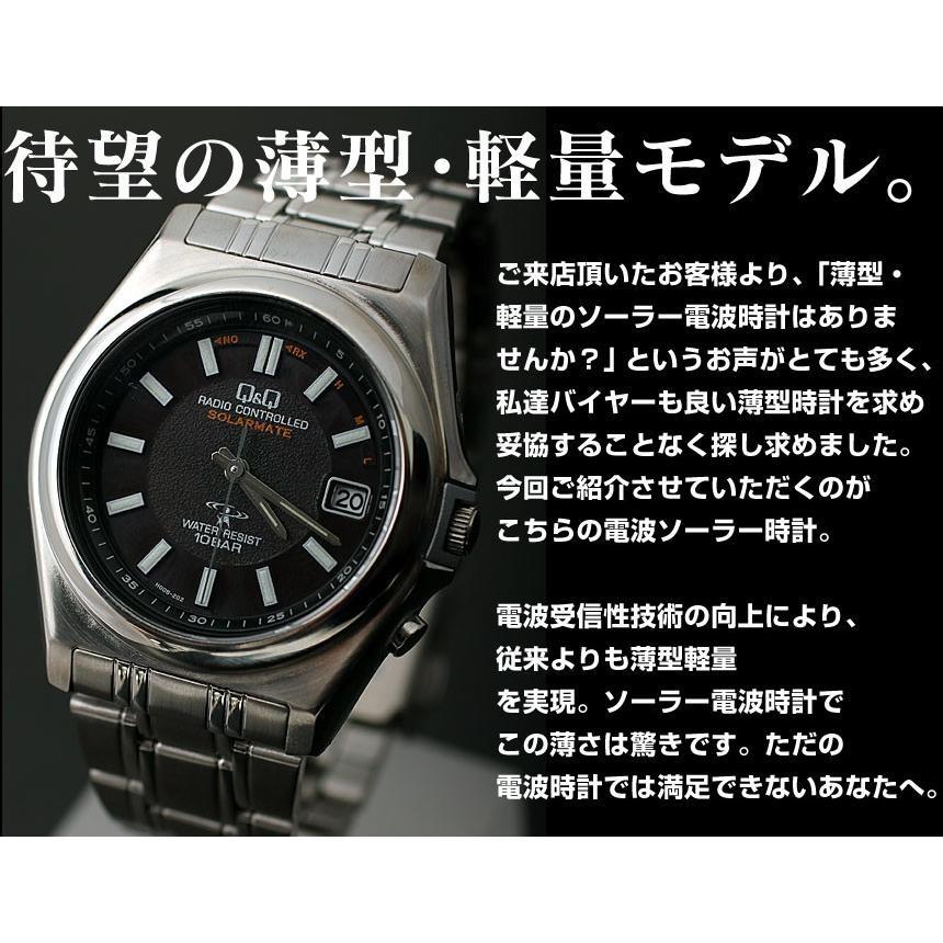 腕時計 メンズ 電波ソーラー シチズン 薄型 アナログ 見やすい 男性用 紳士用 軽量 メタルバンド 日付 電波時計 電波ソーラー腕時計 62419|wide|03
