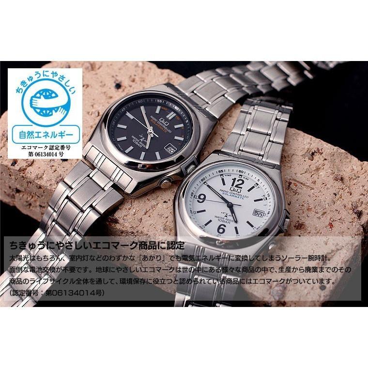 腕時計 メンズ 電波ソーラー シチズン 薄型 アナログ 見やすい 男性用 紳士用 軽量 メタルバンド 日付 電波時計 電波ソーラー腕時計 62419|wide|09