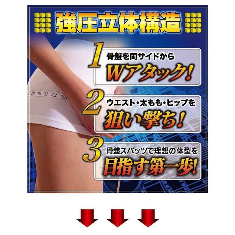 加圧下着 レディース 加圧インナー 加圧スパッツ 下腹 引き締め ぽっこりお腹 ガードル 産後 補正下着 女性 婦人 骨盤ガードル ハイウエスト 腹巻き 着圧|wide|10