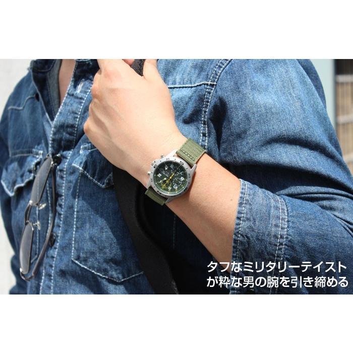 腕時計 セイコー クロノグラフ 逆輸入 メッシュバンド ナイロンバンド 10気圧防水 ミリタリーウォッチ SEIKO アナログ 腕時計 海外モデル アウトドア 新品|wide|02