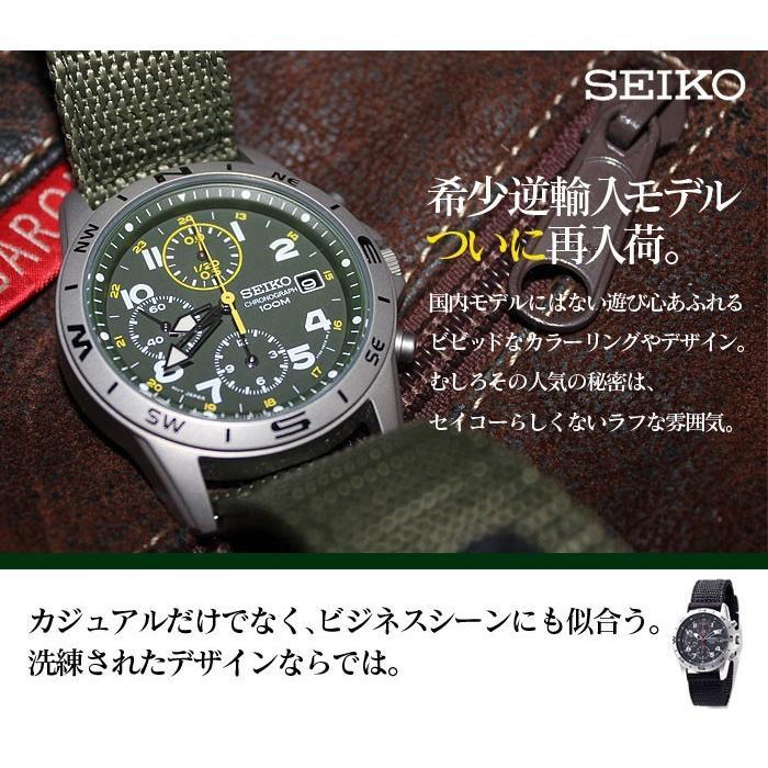 腕時計 セイコー クロノグラフ 逆輸入 メッシュバンド ナイロンバンド 10気圧防水 ミリタリーウォッチ SEIKO アナログ 腕時計 海外モデル アウトドア 新品|wide|03