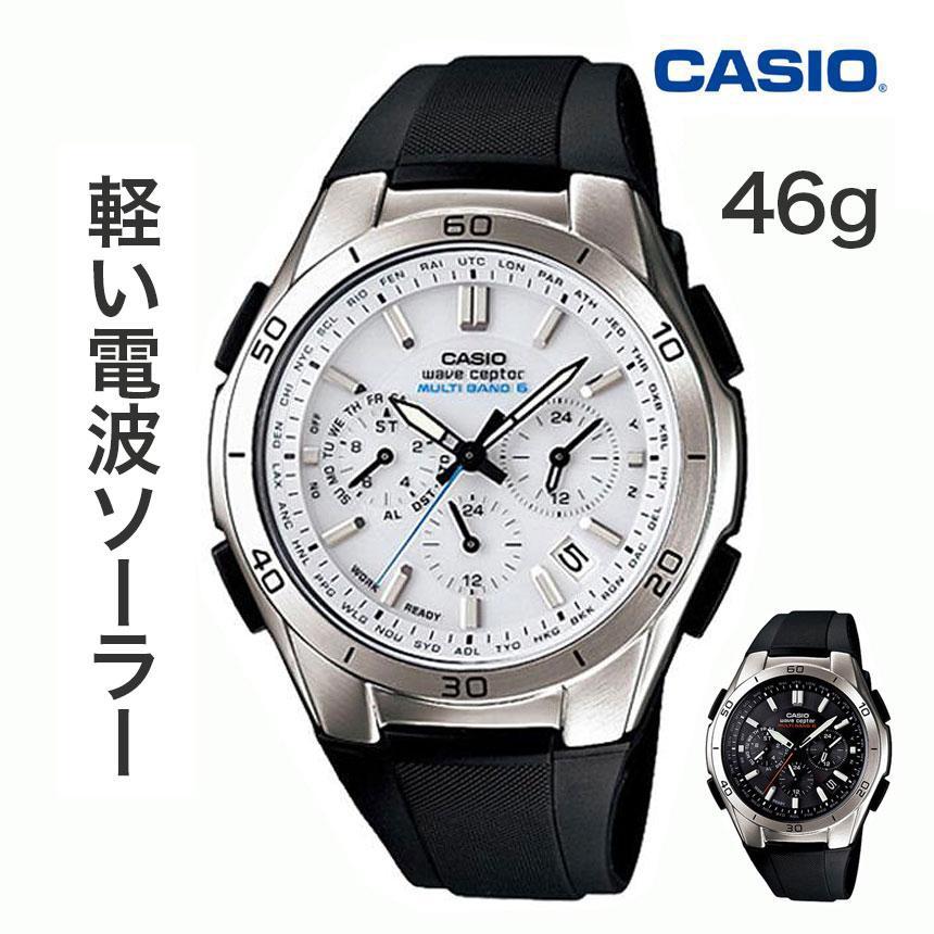 CASIO ソーラー電波時計マルチバンド6