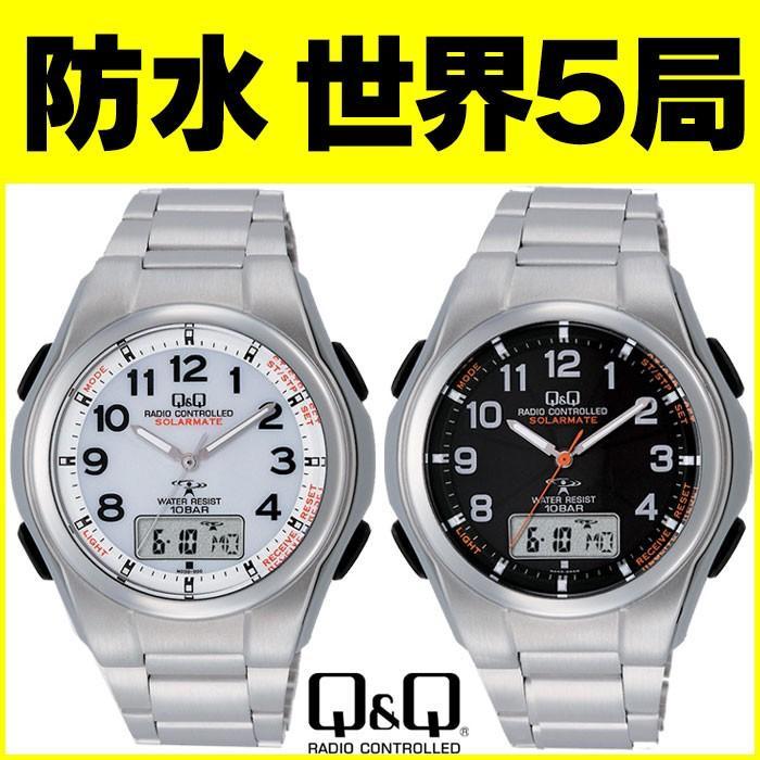 腕時計 メンズ 電波ソーラー シチズン ソーラー電波腕時計 電波時計 5局 海外対応モデル 10気圧防水 アナログ デジタル デジアナ  CITIZEN wide