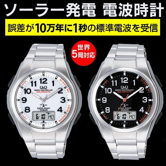 腕時計 メンズ 電波ソーラー シチズン ソーラー電波腕時計 電波時計 5局 海外対応モデル 10気圧防水 アナログ デジタル デジアナ  CITIZEN wide 02