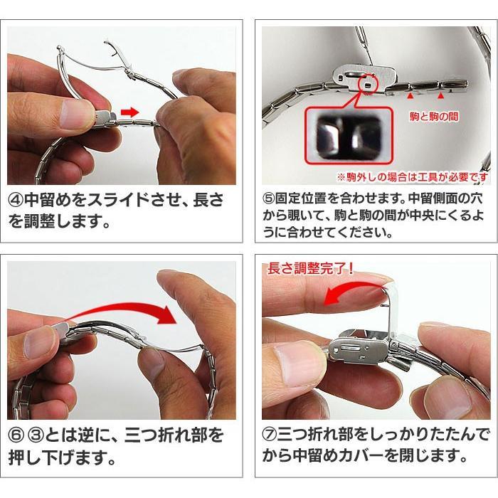 腕時計 メンズ 電波ソーラー シチズン ソーラー電波腕時計 電波時計 5局 海外対応モデル 10気圧防水 アナログ デジタル デジアナ  CITIZEN wide 19