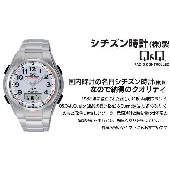 腕時計 メンズ 電波ソーラー シチズン ソーラー電波腕時計 電波時計 5局 海外対応モデル 10気圧防水 アナログ デジタル デジアナ  CITIZEN wide 03