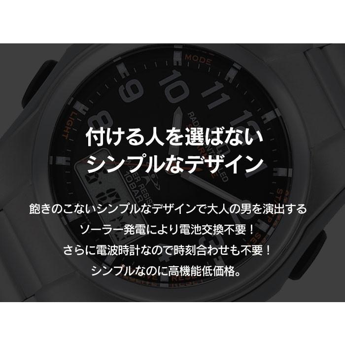 腕時計 メンズ 電波ソーラー シチズン ソーラー電波腕時計 電波時計 5局 海外対応モデル 10気圧防水 アナログ デジタル デジアナ  CITIZEN wide 04
