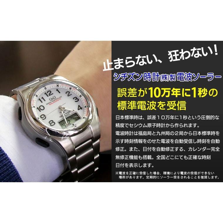 腕時計 メンズ 電波ソーラー シチズン ソーラー電波腕時計 電波時計 5局 海外対応モデル 10気圧防水 アナログ デジタル デジアナ  CITIZEN wide 05