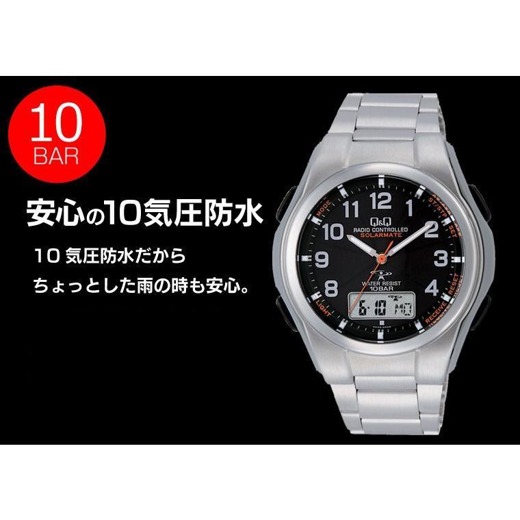 腕時計 メンズ 電波ソーラー シチズン ソーラー電波腕時計 電波時計 5局 海外対応モデル 10気圧防水 アナログ デジタル デジアナ  CITIZEN wide 07