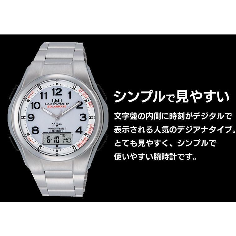 腕時計 メンズ 電波ソーラー シチズン ソーラー電波腕時計 電波時計 5局 海外対応モデル 10気圧防水 アナログ デジタル デジアナ  CITIZEN wide 08
