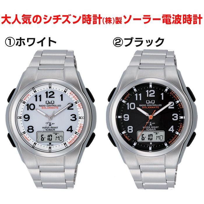 腕時計 メンズ 電波ソーラー シチズン ソーラー電波腕時計 電波時計 5局 海外対応モデル 10気圧防水 アナログ デジタル デジアナ  CITIZEN wide 09