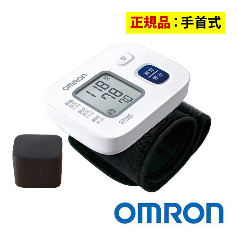 血圧計 手首 往復送料無料 オムロン 手首式血圧計 高血圧 健康管理 デジタル 自動血圧計 手首式 収納ケース付き シンプル OMRON 78956-1 お買い得 コンパクト 2021 電池式 不規則脈派