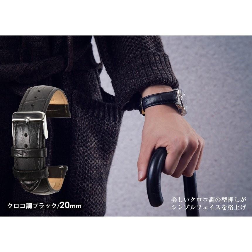 時計ベルト 時計バンド 革 ティミット 交換用 ベルト TIMEET 腕時計ベルト 16mm 18mm 20mm 22mm 牛革 本革 レザー メンズ レディース おしゃれ ワンタッチ 78384|wide|13