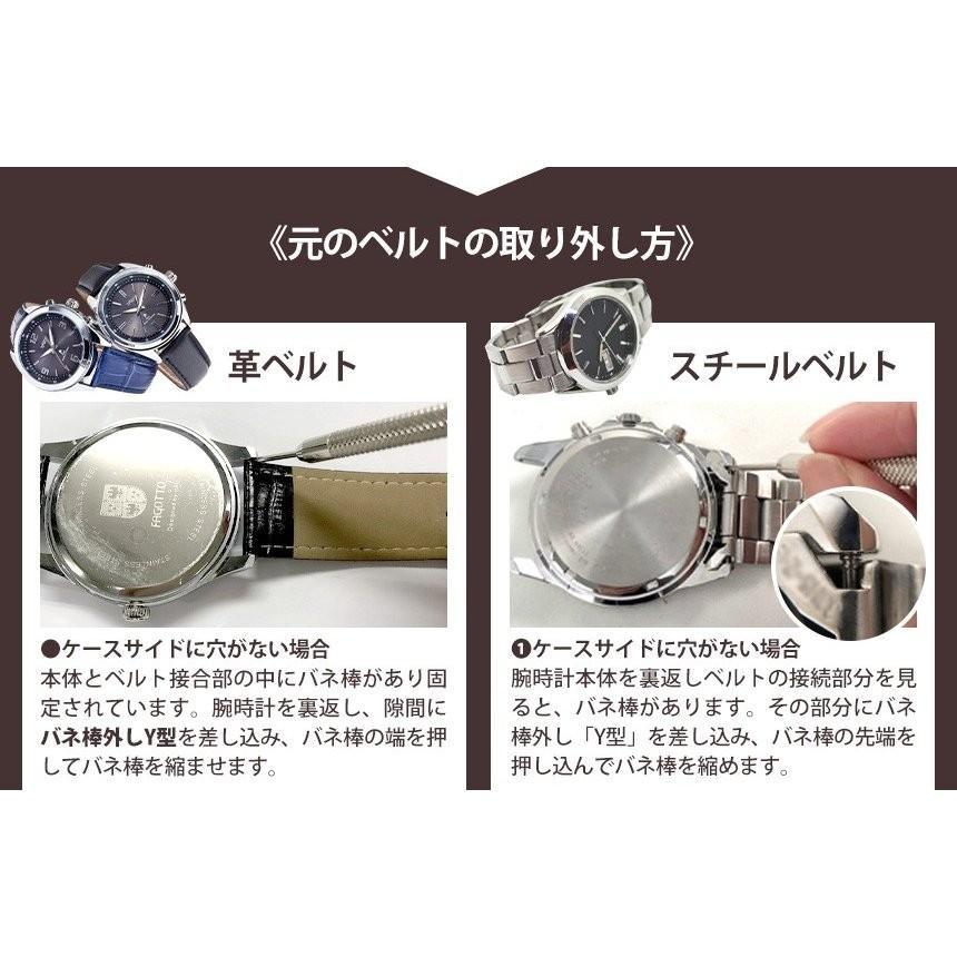 時計ベルト 時計バンド 革 ティミット 交換用 ベルト TIMEET 腕時計ベルト 16mm 18mm 20mm 22mm 牛革 本革 レザー メンズ レディース おしゃれ ワンタッチ 78384|wide|16