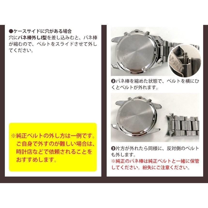 時計ベルト 時計バンド 革 ティミット 交換用 ベルト TIMEET 腕時計ベルト 16mm 18mm 20mm 22mm 牛革 本革 レザー メンズ レディース おしゃれ ワンタッチ 78384|wide|17