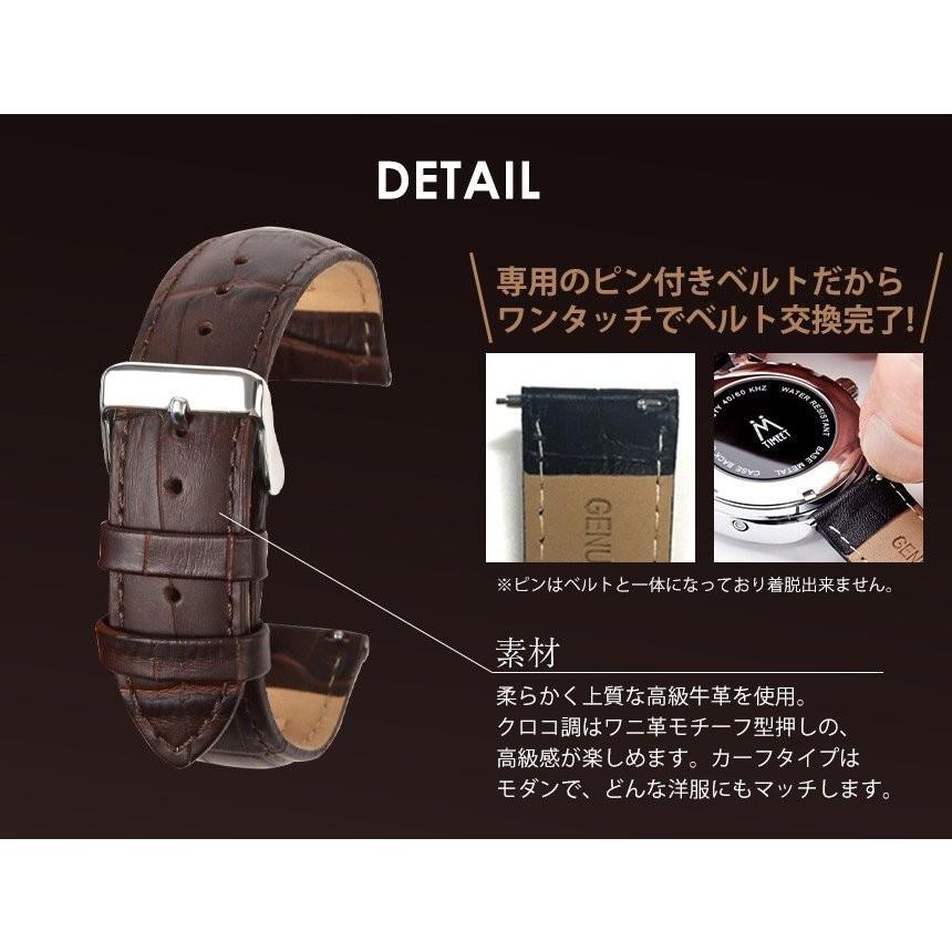 時計ベルト 時計バンド 革 ティミット 交換用 ベルト TIMEET 腕時計ベルト 16mm 18mm 20mm 22mm 牛革 本革 レザー メンズ レディース おしゃれ ワンタッチ 78384|wide|05