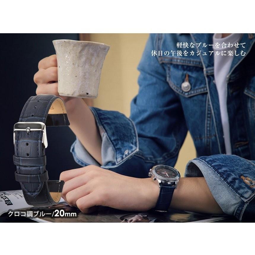時計ベルト 時計バンド 革 ティミット 交換用 ベルト TIMEET 腕時計ベルト 16mm 18mm 20mm 22mm 牛革 本革 レザー メンズ レディース おしゃれ ワンタッチ 78384|wide|09