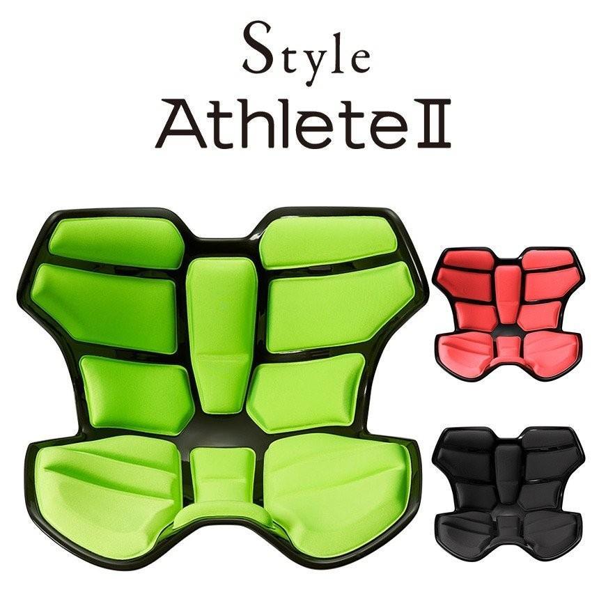 姿勢 椅子 ボディメイクシートスタイル アスリートツー Style AthleteII クッション 座椅子 健康グッズ MTG スポーツ選手 wide