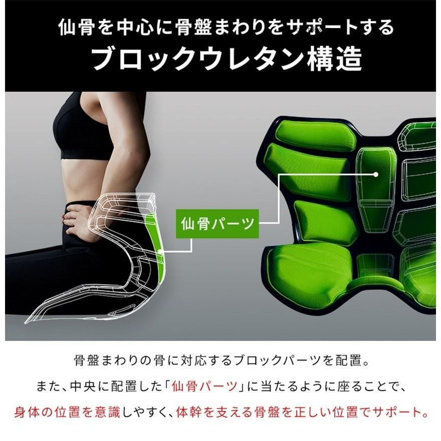 姿勢 椅子 ボディメイクシートスタイル アスリートツー Style AthleteII クッション 座椅子 健康グッズ MTG スポーツ選手 wide 02