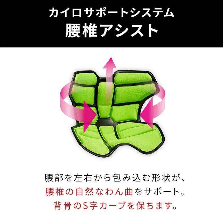 姿勢 椅子 ボディメイクシートスタイル アスリートツー Style AthleteII クッション 座椅子 健康グッズ MTG スポーツ選手 wide 03
