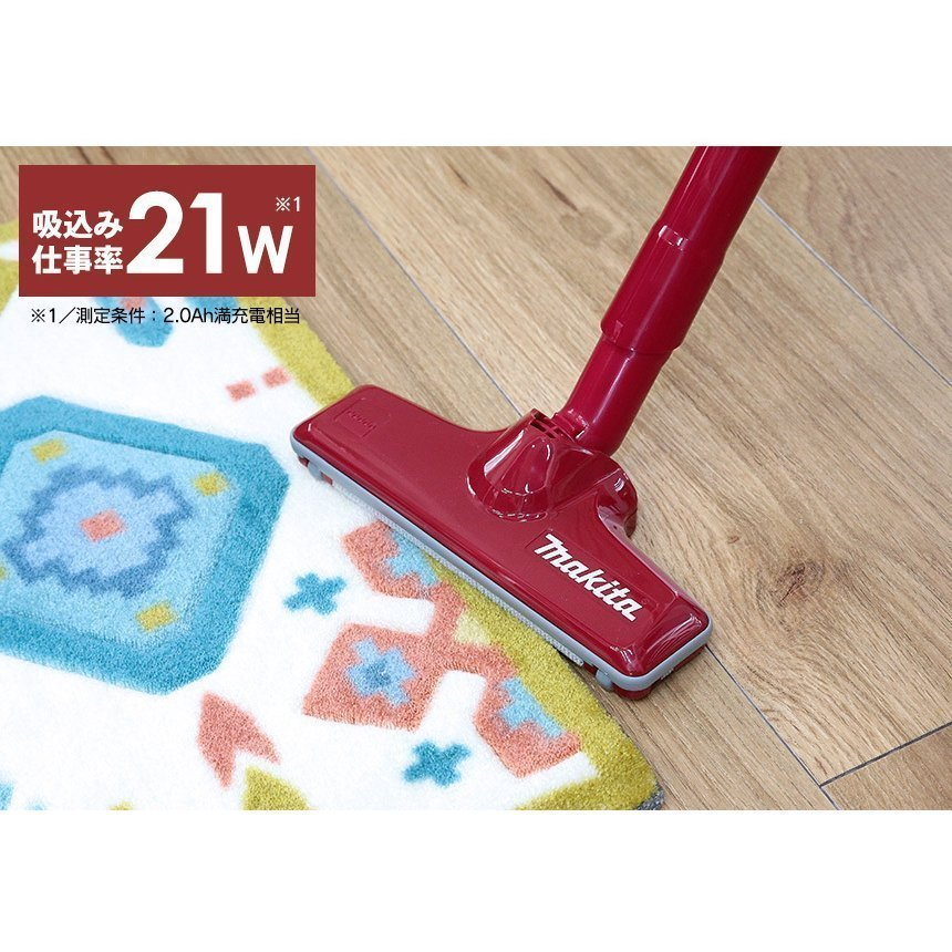 掃除機 マキタ 本体 スティッククリーナー コードレス コードレス掃除機 紙パック不要 正規 正規品 人気 コードレスクリーナー 花粉 カプセル式 21w MAKITA|wide|05